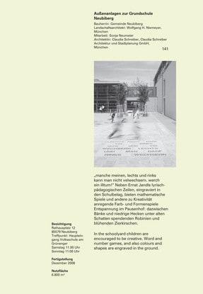 aussenanlagen-zur-grundschule-neubiberg1
